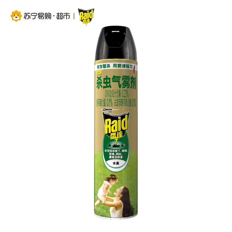 雷达(Raid)佳儿护系列 雷达 驱虫 杀虫气雾剂 (水基) 婴幼儿 杀蚂蚁 杀苍蝇 喷雾剂 杀飞虫 杀虫水 杀虫剂 除