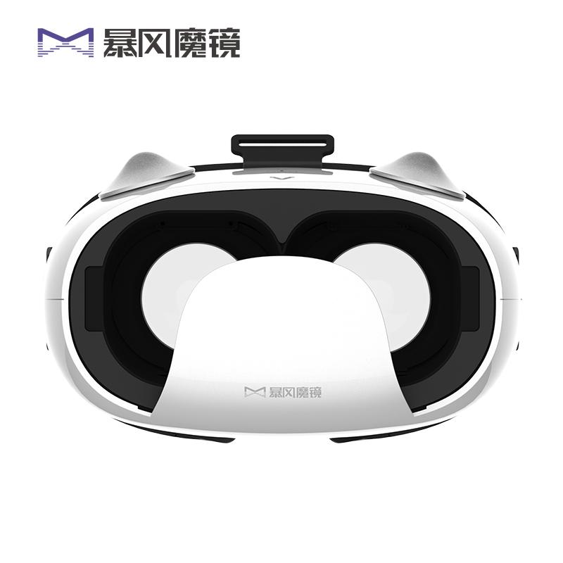 暴风魔镜小Q 皓月白 虚拟现实VR眼镜 3D头盔 魔性小耳朵