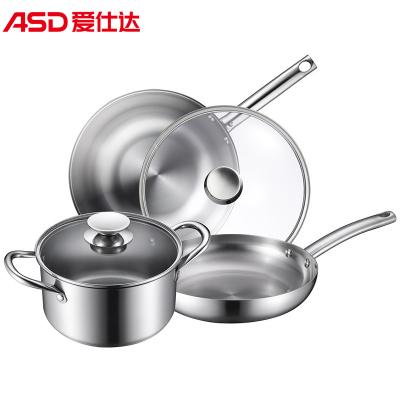 爱仕达(ASD)不锈钢三件套PS03Q1TG