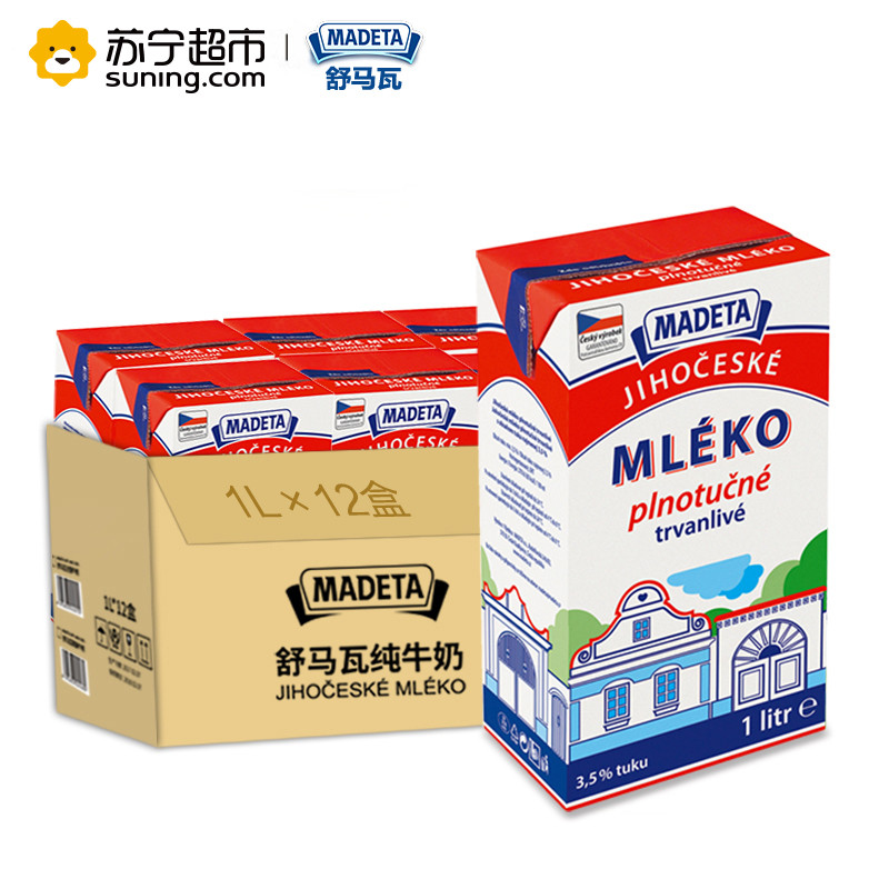 MADETA 舒马瓦 全脂纯牛奶 1L*12盒