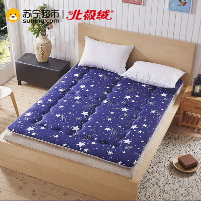 北极绒(Bejirog) 简约风可水洗折叠防滑床护垫四季单双人纤维床垫榻榻米垫 1.8*2.0m 星海