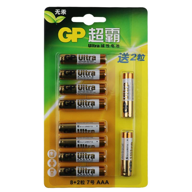 超霸GP碱性电池通用7号七号8+2粒碱性碱性耐用干电池儿童玩具体重秤批发遥控器鼠标电池