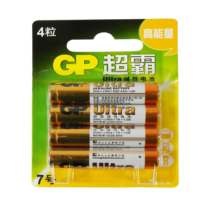 GP超霸通用7号七号4粒碱性碱性耐用干电池儿童玩具体重秤批发遥控器鼠标电池