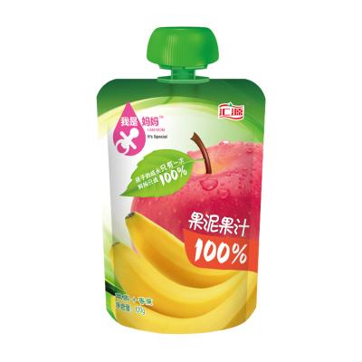 汇源100%果泥果蔬汁-苹果+胡萝卜120g 袋装