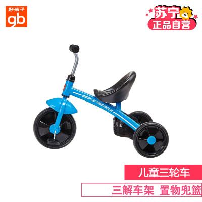 【苏宁自营 正品好货】好孩子goodbaby高档运动款儿童三轮车安全大车轮滑行助步扭扭玩具车SR130