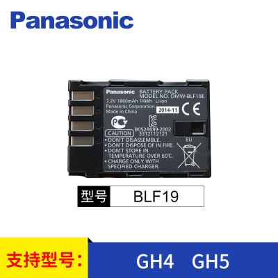 自营松下(Panasonic) DMW-BLF19E 原装电池 GH-5 GH4 GH3适用