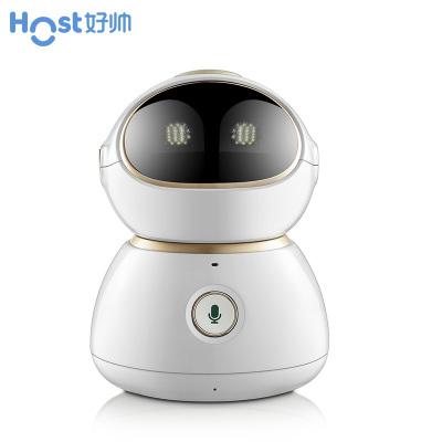 好帅HOST小宝Q7智能机器人高科技语音儿童老人陪护学习早教机学习机