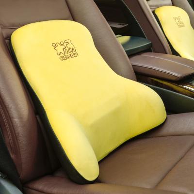 爱车屋(ICAROOM)汽车腰靠 7度记忆棉护腰靠垫 办公座椅车用腰枕靠枕四季靠背腰枕羊剪绒