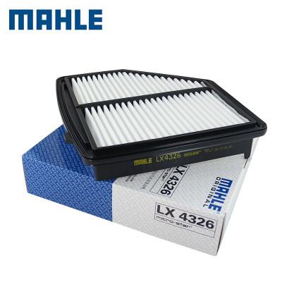 马勒(MAHLE)空气滤清器LX4326 缤智,XRV 1.8L