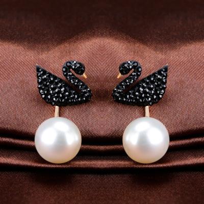 SWAROVSKI施华洛世奇 黑天鹅珍珠两用耳钉穿孔耳环女士 人造水晶 送恋人5193949