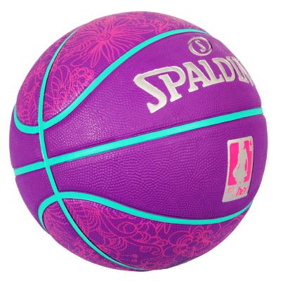 斯伯丁SPALDING篮球通用篮球 83-051Y 女子篮球 NBA 4HER系列 橡胶材质 6号篮球 紫色