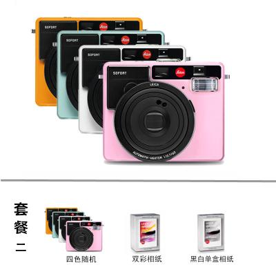 徕卡(Leica) SOFORT相机一次成像立拍立得相机 套餐二 随拍即得