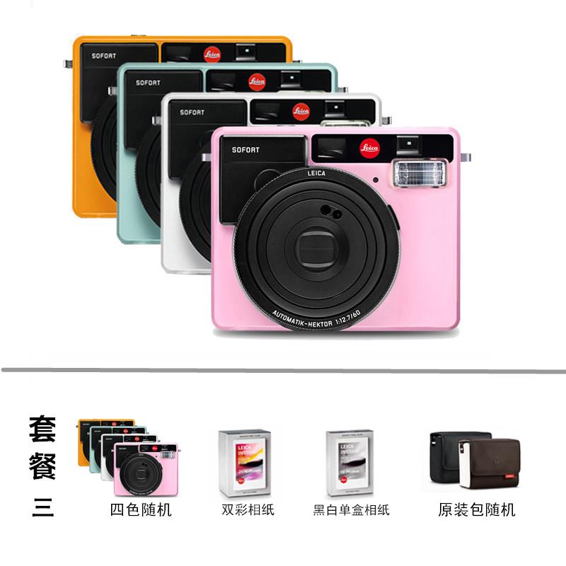 徕卡(Leica) SOFORT相机一次成像立拍立得相机 套餐三 随拍即得