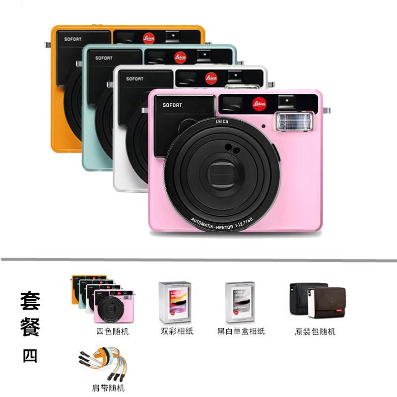 徕卡(Leica) SOFORT相机一次成像立拍立得相机 套餐四 随拍即得