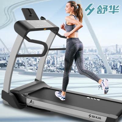 舒华A5智能跑步机家用款电动超静音可折叠多功能健身器材SH-T5500I