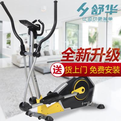 舒华椭圆机家用太空漫步机商用健身专用迷你静音磁控椭圆仪SH-B838E