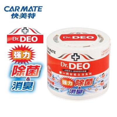 【汽车用品】快美特(CARMATE)空气清新消臭博士 固体除菌消臭罐 CDR91 无香型
