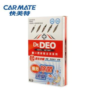 【汽车用品】快美特消臭博士 固体除菌消臭盒 CDR92 无香型