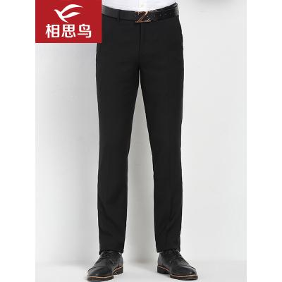 红豆相思鸟(xiangsiniao)男士四季款商务绅士休闲修身无褶西裤 男FK301
