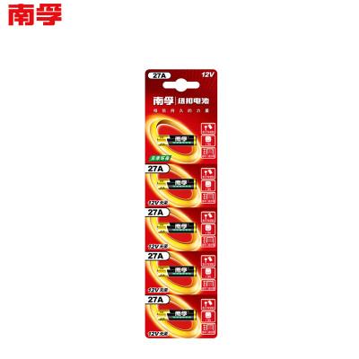 南孚(NANFU)12V碱性电池27A五粒挂卡装/万年历/玩具/钟表/考勤机/照明电筒/门铃电池