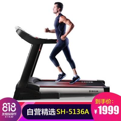 舒华(SHUA)跑步机 家用款单多功能静音电动迷你折叠健身器材