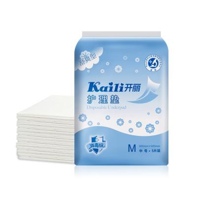 开丽一次性产褥垫 护理产褥垫隔尿床垫 孕产妇垫看护垫5片装 M码