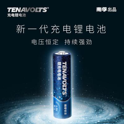 南孚NANFU锂可充Tenavolts 5号USB充电电池4粒装 1.5V恒压快充五号 充电锂电池2775mah