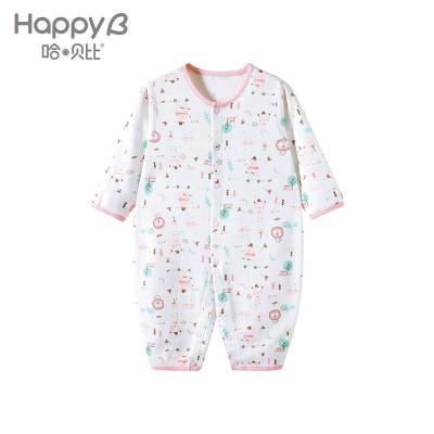 哈贝比(happyB)婴儿春装连体衣新生儿纯棉衣服宝宝长袖爬爬服打底男女哈衣爬服 3-18个月哈衣
