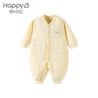 哈贝比(happyB) 婴儿衣服 婴儿连体衣 保暖夹丝前开男女宝宝内衣哈衣爬爬服