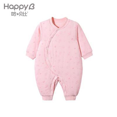 哈贝比(happyB) 婴儿衣服宝宝连体衣冬装加厚保暖 新生儿内衣男女宝宝哈衣爬爬服