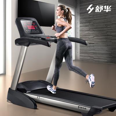 舒华(SHUA)家用跑步机SH-T5170 APP蓝牙互联 智能训练程序 室内商务型折叠轻移静音健身器材 X3