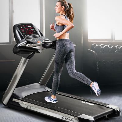 舒华(SHUA)家用跑步机SH-T5517I 微信互联抖音同款 商用健身多功能专业运动系统 静音减震 X5