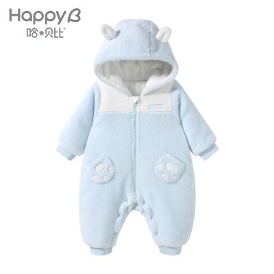 哈贝比(happyB)婴儿衣服秋冬加厚珊瑚绒连体衣宝宝保暖哈衣爬爬服