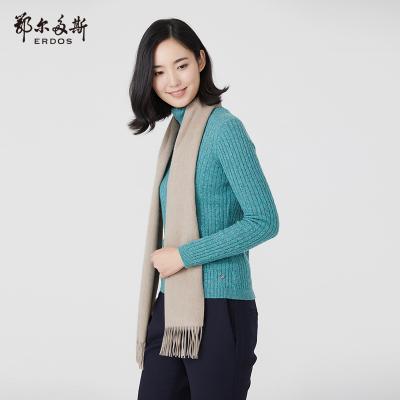 鄂尔多斯 秋冬粗纺纯色纯羊绒流苏围巾披肩170X30