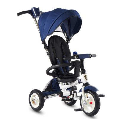 小虎子儿童三轮车 可折叠婴儿车 充气轮手推车脚踏车T300