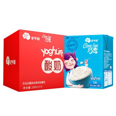 尼平河巧恋原味酸奶200ml*6盒/箱 奥地利 进口酸奶
