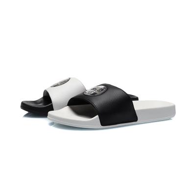 【自营】李宁男鞋夏季运动休闲拖鞋一字拖休闲运动鞋