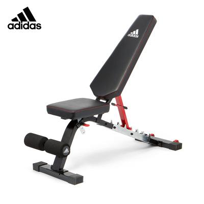 Adidas阿迪达斯多功能哑铃凳仰卧起坐健身器材家用多功能辅助器仰卧板可调节健身椅飞鸟卧推凳