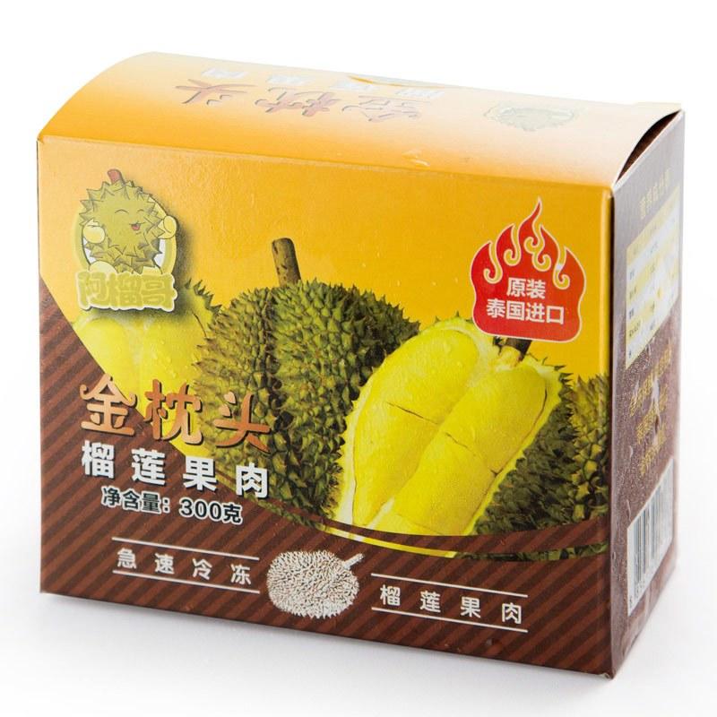 阿榴哥 泰国冷冻榴莲果肉 300g*3件 165元,可198-100