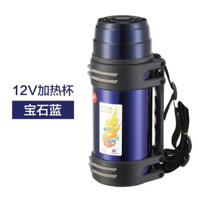 泰澄TAI CHEN C02车载加热杯电热水壶电热杯保温杯热水器12v/24v大容量货车大巴专用850ml 304不锈钢