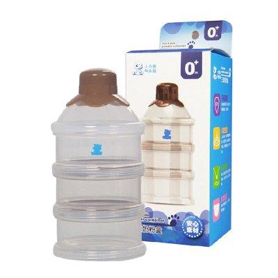 小白熊婴儿奶粉盒 便携式奶粉格储存盒外出大容量三层奶粉分装盒09225