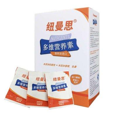 纽曼思多维营养素 2gX30 丰富维生素 补充宝宝每日所需营养