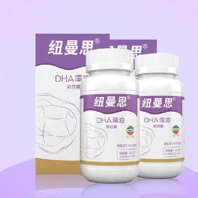 纽曼思DHA藻油软胶囊 成人型 60*2