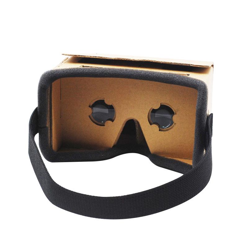 哈马 vr眼镜纸盒版 VR虚拟现实眼镜 3D智能眼镜纸盒 手工体验版