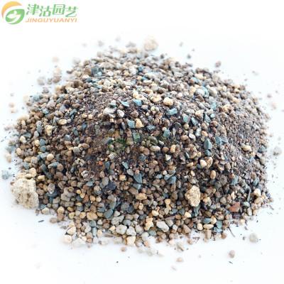 津沽园艺 园艺用品 老桩贵品多肉营养土 9合1配方 含赤玉土蛭石等 多肉植物颗粒土 国产化土 约600g/包