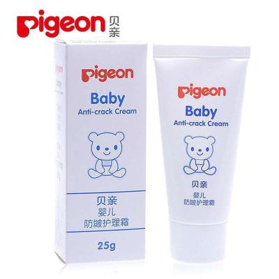 贝亲婴儿防皴护理霜25g IA79