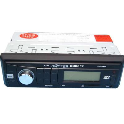 车蜜蜂CMF 24V汽车收音机 24伏插卡机 接线式货车.卡车.大巴车车载MP3. SD卡USB播放器立体声汽车音响其他