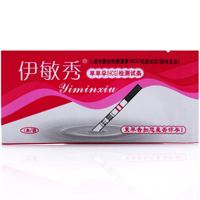 伊敏秀早早孕试纸1条 怀孕早孕检测验孕试纸
