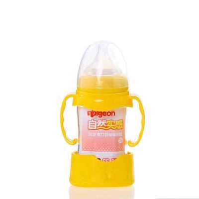 叶子宝宝 贝亲布朗博士宽口玻璃奶瓶把手防摔器/保护套 黄色(适用贝亲)