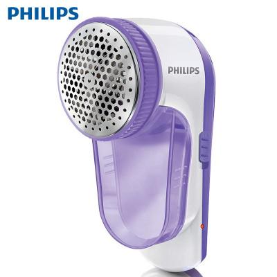飞利浦(Philips)毛球修剪器GC027 方便使用 家用型剃毛器 USB式 充电剃毛球器去毛器 紫色 功率3W